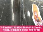 二手書博民逛書店罕見陸雲華作品集Y11070 陸雲華 出版2013