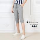 運動褲--夏日風格運動透氣羅紋褲口抽繩鬆...