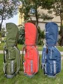 奔馳高爾夫球包尼龍布三色桶包男女可用球包標準球桶golf bag男包ATF 青木鋪子