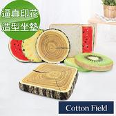 棉花田【繽紛】多功能造型印花坐墊-5款可選方形-樹木