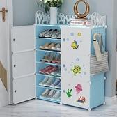 鞋櫃 家用經濟型多層鞋架子大容量防塵收納神器室內好看放門口【八折搶購】