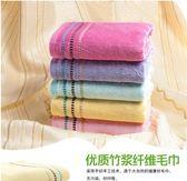 竹纖維毛巾4條裝面巾柔軟吸水純棉擦臉巾