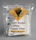 金時代書香咖啡 CAFEC 三洋 T-92 錐形漂白淺焙專用濾紙 01 1-2人用 100入/包 CFD-01-T-92-100W