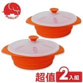 Rolican樂立康矽膠摺疊蒸鍋(超值二入組)