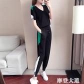 休閒運動套裝女夏韓版新款時尚洋氣短袖兩件套夏季女士個性寬鬆潮『摩登大道』