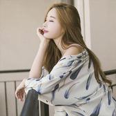 【預購】韓版羽毛三件套闊腿褲睡衣套組 睡衣 S71918