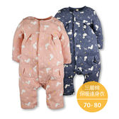 秋冬保暖 空氣棉 寶寶連身衣 高品質 抗寒 透氣 兔裝 新生兒服  70-80碼【GD0122】