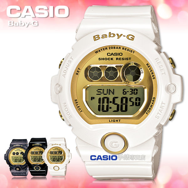 CASIO卡西歐 手錶專賣店 Baby-G BG-6901-7D 女錶 電子錶 金屬光澤 防水200米 雙顯錶 橡膠錶帶