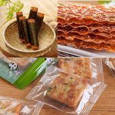 【喜福田】甜蜜禮盒(肉紙+牛軋餅)三入組