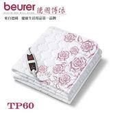 左新有貨 德國博依 beurer 單人定時型 銀離子抗菌床墊型電毯 TP60 / TP-60 ★24期零利率★