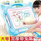 支架畫板兒童磁性寫字板筆寶寶彩色磁力涂鴉板黑板1-3歲2幼兒玩具 漾美眉韓衣
