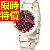 陶瓷錶-優雅流行耀眼女手錶56v13[時尚巴黎]