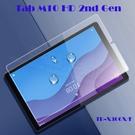 【玻璃保護貼】聯想 Lenovo Tab M10 HD 第2代 10.1吋 TB-X306 平板 高透玻璃貼/鋼化膜螢幕保護貼-ZW