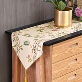 美式田園桌旗布歐式餐桌布藝輕奢北歐茶几桌布中間長條電視櫃蓋巾【酷我衣櫥】