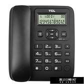 電話機電話機座機 家用辦公時尚創意電信固定有線固話坐機62/206/17B 快速出貨