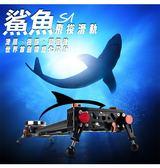 黑熊館  IFOOTAGE S1 鯊魚滑軌  微單眼 線性滑軌 縮時攝影 商攝 婚攝 直播
