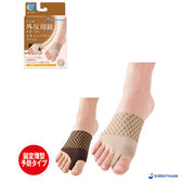 【SORBOTHANE】日本舒宜保 拇指外翻 彈性薄膜護趾套(護指套)