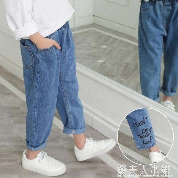 女童牛仔褲子新款5兒童寬鬆8小女孩7歲春裝9洋氣蘿蔔 夏季特惠