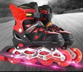 溜冰鞋兒童全套裝旱冰輪滑鞋直排輪3男孩5男童6-8-10歲初學者成人·享家生活館