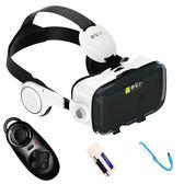 【春季上新】小宅Z4 VR眼鏡 原裝 數量有限 清倉 頭戴式3D立體游戲影院