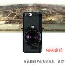 [AX5 軟殼] OPPO ax5 CPH1805 手機殼 保護套 外殼 相機鏡頭