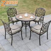 戶外桌椅組合鑄鋁休閒露台鐵藝室外花園陽台椅子庭院三件套【跨年交換禮物降價】