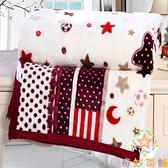 珊瑚絨毯子加絨床單鋪床辦公室午睡學生單人加厚空調毯【奇妙商舖】