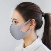 3個裝 純色口罩透氣可清洗易呼吸夏季防曬薄款【英賽德3C數碼館】