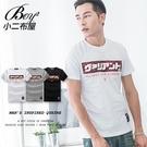 休閒格紋日文男裝短袖T恤【NW629025】