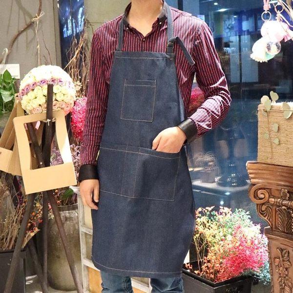 圍裙牛仔時尚男士女士廚房定制餐廳廚師奶茶咖啡店女工作服圍裙【1件免運好康八九折】