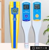 ph測試筆 SX-610酸度計筆式pH計便攜式電導率儀實驗室ORP計測試筆