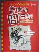 【書寶二手書T4/語言學習_XDU】葛瑞的囧日記. 11. , 衰神大導演_傑夫.肯尼著; 胡培菱譯