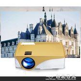 投影儀家用高清1080p手機投影機3D  台北日光