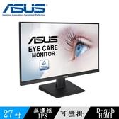 ASUS華碩 VA27EHE 27吋無邊框IPS 低藍光護眼螢幕