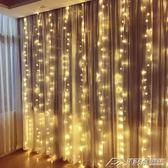 LED星星彩燈閃燈串燈滿天星浪漫房間裝飾瀑布燈窗簾掛燈臥室  潮流前線