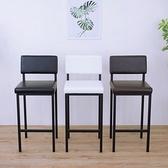 【頂堅】厚型泡棉沙發(皮革椅面)鋼管腳-吧台椅/高腳椅/餐椅-三色可選白色