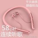 耳機 新款馬卡龍運動無線大電量高級藍芽耳...