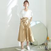 da MIIM修身雙排釦A字裙-共兩色