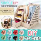 DIY木質小物文件收納盒(FL-049)...