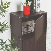 書櫃置物櫃收納櫃可堆疊【F0060 】Ryan  巧思單門櫃四色完美主義