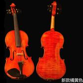純手工小提琴演奏特價銷售高檔兒童成人考級天熱虎紋專業 星辰小鋪