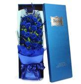 滿天星仿真乾花大花束永生紅玫瑰花禮盒-19朵藍玫瑰