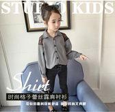 女童2018新款秋裝韓版襯衣兒童中大童洋氣長袖格子上衣小女孩襯衫
