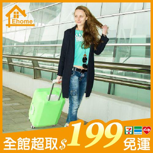 ✤宜家✤S號糖果色彈力行李箱保護套 (適合18~20吋) 拉桿旅行箱防塵罩 加厚耐磨