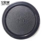 又敗家@佳能Canon副廠機身蓋FD機身蓋適A/F/T系列A-1 AE-1 AL-1 F-1 FP FX T50 T60