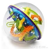 兒童幻智球益智迷宮球魔方智力球d走珠小玩具專注力訓練『快速出貨』
