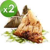 【樂活e棧】頂級素食滿漢粽子(6顆/包 ,共2包)