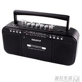 GOLDYiP T1 收錄機 錄音機復讀機磁帶播放轉錄復讀  WD