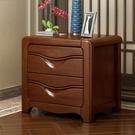 秒殺價床頭櫃床頭櫃實木簡約現代中式橡木床邊櫃迷你小櫃子超窄儲物櫃30cm LX童趣屋