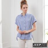 【JEEP】女裝 休閒條紋短袖襯衫-藍